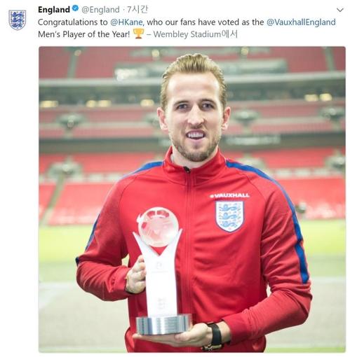해리 케인, 잉글랜드 축구 2017년 '올해의 선수' 선정