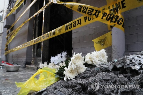 장흥군, '서울장여관 화재 참사' 유가족 긴급 지원
