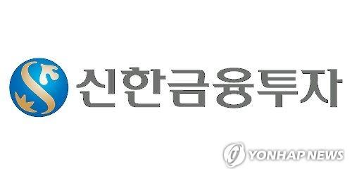 증권가 파격인사…신한금투, 40대 본부장·여성임원(종합)