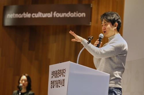 넷마블 문화재단 출범…초대 이사장에 방준혁 의장