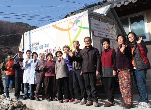 '삼도봉 산골마을 행복버스' 24일 올해 첫 운행