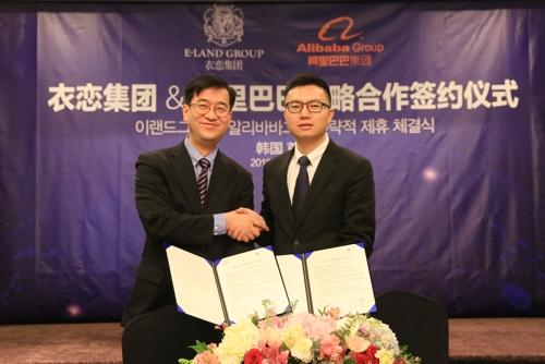 이랜드, 알리바바 '티몰'과 전략적 제휴…중국 아동사업 강화