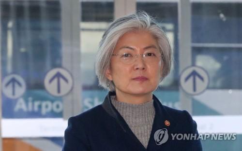 강경화 '다보스포럼' 참석차 출국…평창올림픽 홍보