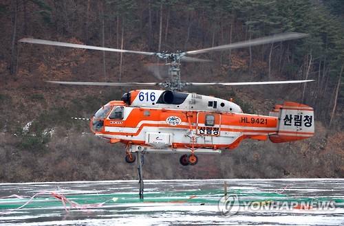 평창동계올림픽경기장 인근에 산불진화 헬기 13대 전진배치한다