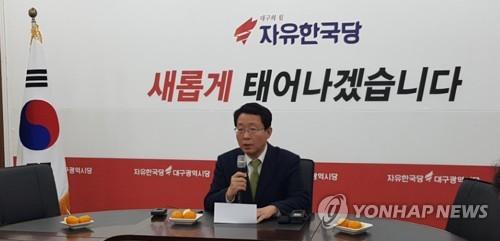 김상훈 '전자금융 사고 원인 금융사에 입증책임' 법안 발의