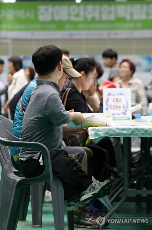 [대구소식] 민주당 대구시당 장애인 정책 간담회 열어