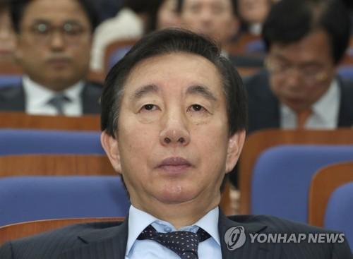 """한국당 """"제왕적 대통령 권력분산에 개헌초점 맞출 것"""""""