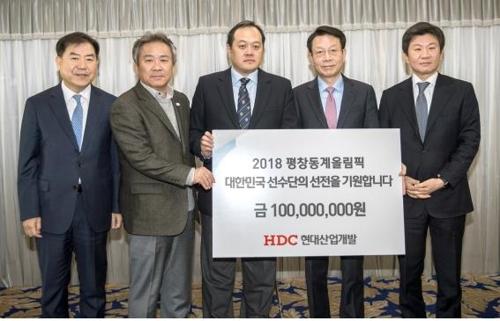 정몽규 현대산업개발 회장, 평창올림픽 선수단에 1억원 전달