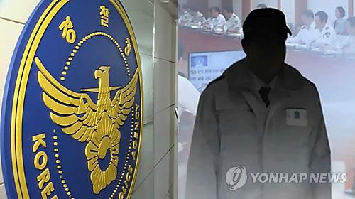 """현직 경찰관 아내 살해 자백…""""재산문제로 다퉈 목 졸라""""(종합)"""
