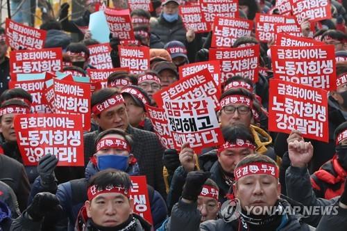 """금호타이어 노조 하루 파업…""""임금삭감·정리해고 반대"""""""