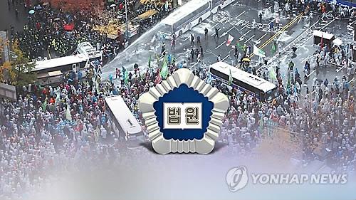 이미 차벽 설치된 도로 점거는 교통방해 아냐…시위참가자 무죄