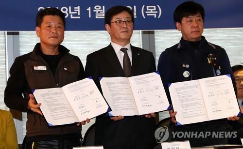 """파리바게뜨, 정부 상대 소송 취하…""""상생법인에 집중"""""""