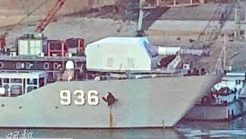 中 최첨단 무기 '레일건', 차세대 구축함 '055급'에 탑재되나