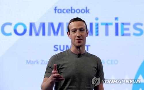 """저커버그 페이스북 CEO, """"나에 대한 여론 어때?"""""""