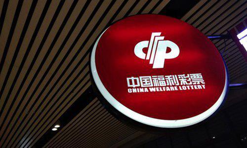 중국 빈부차 속 한탕주의…복권판매 사상최대 73조 원