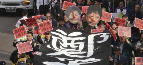 홍콩 시민 1천여 명, 불법증축 혐의 법무장관 사퇴촉구 시위