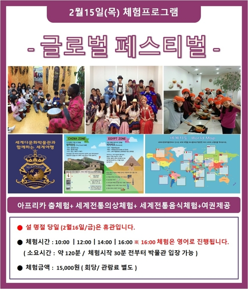 [게시판] 15일 다문화박물관서 '글..