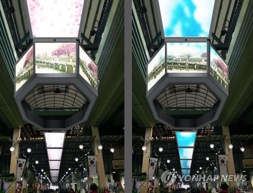 청주 육거리시장·단양 구경시장 대표 전통시장 선정