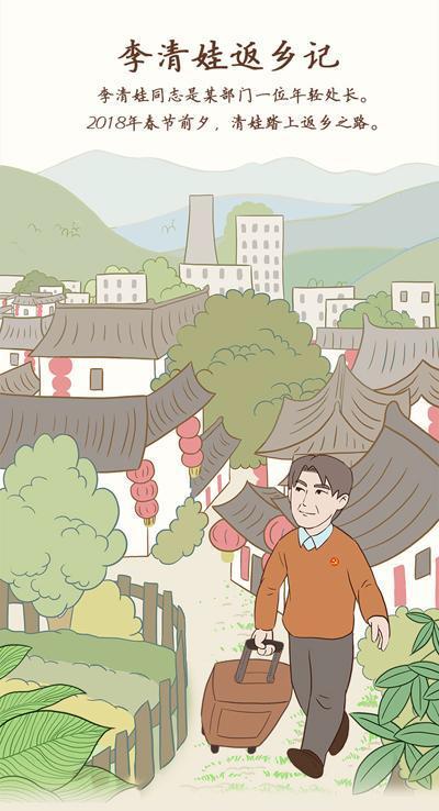 근엄·엄격 탈피한 중국 춘제기간 부패방지 동영상 '호평'