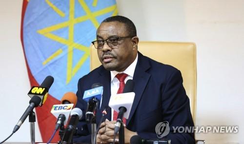 에티오피아 국가 비상사태 선포