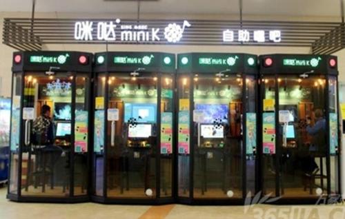 중국도 '나 홀로 소비족' 뜬다…'1인 노래방·고독게임' 유행