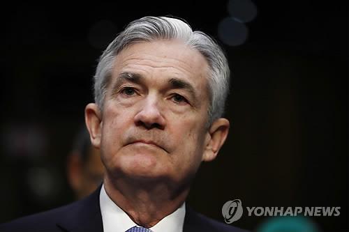 """WSJ """"파월, 금융정책 전문가 2명 고문 기용"""""""