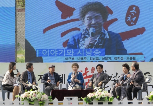 충북 '대표 축제' 옥천 지용제 5월..