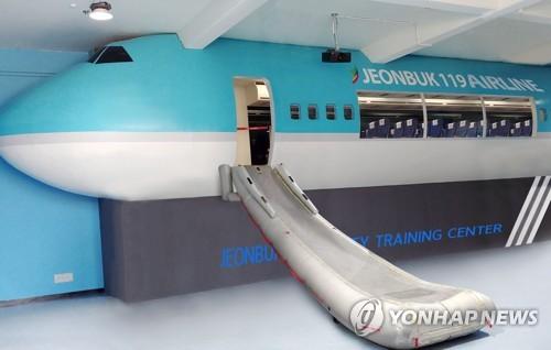 '비행기 비상탈출 배워요'…전북 항공기 안전체험장 운영