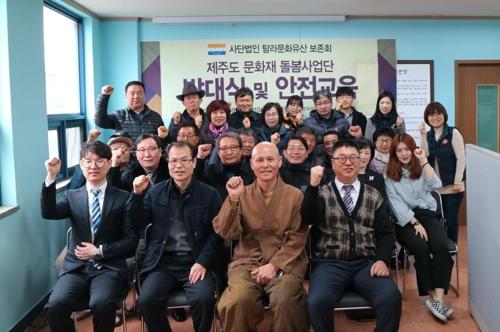 제주도 자연유산문화재 221곳 돌봄사업 시동