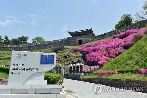 """""""충남으로 놀러 오세요"""" 평창올림픽서.."""