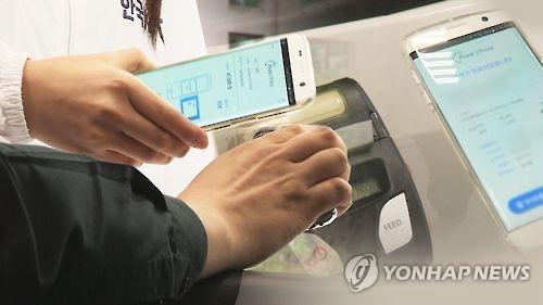 일본에 '전자지역통화' 도입 잇따라…금융기관도 적극적