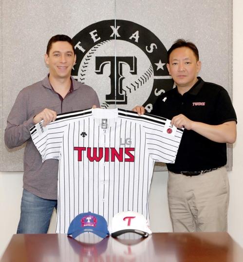 LG트윈스, MLB 텍사스 레인저스와 업무 협약