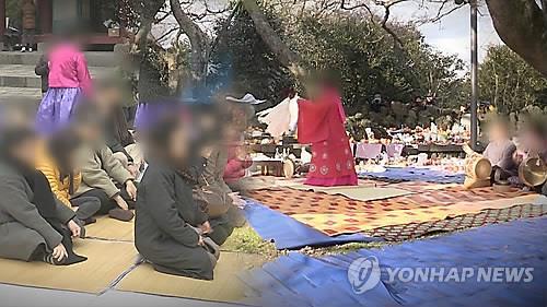 세월호 유족 내림굿 대가 1억 받은 무속인 무죄