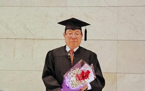 대학입학 61년 만에 졸업…83세 만학도의 열정