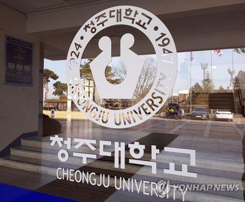 """조민기 성추행 논란 청주대 교수회 """"피해 학생에 사죄"""""""