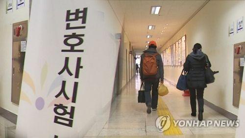 """헌재 """"로스쿨 수료자만 변호사시험 응시자격 부여는 합헌"""""""