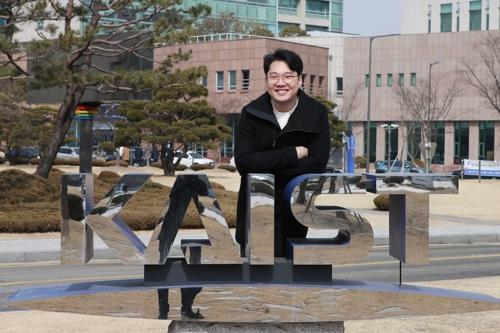 """KAIST 박사받는 차정비공 출신 오태현씨…""""잡초정신으로 버텼죠"""""""