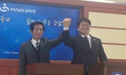 경남교육감 진보 성향 후보 2명 차재원 씨로 단일화