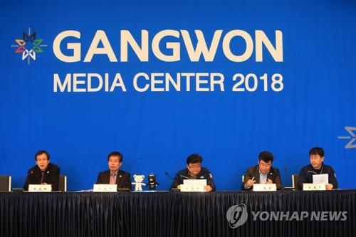 [올림픽] 강원미디어센터, 문화올림픽·지역 홍보 역할 담당