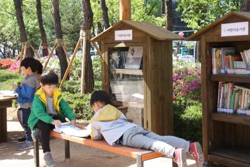 [게시판] 서울시청 1층 로비서 '창의어린이놀이터 사진전'