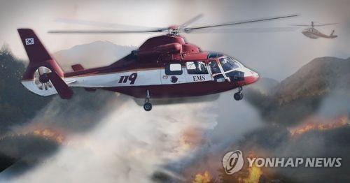 경북 청도 산불…헬기 8대 동원해 진화 중