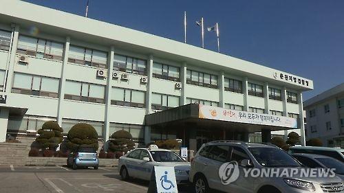 강원랜드 채용비리 수사단, 춘천지검 전격 압수수색