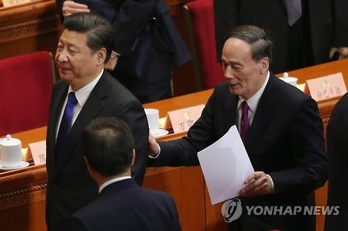 '중국판 김영란법' 올해도 퍼런 서슬…1월 5천641명 처벌