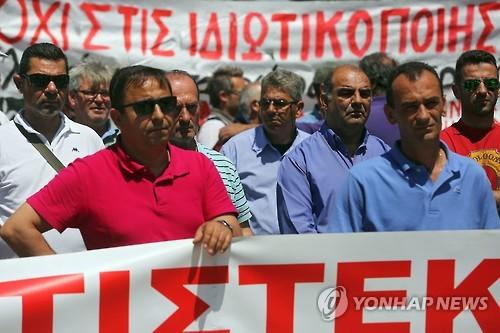 그리스, 최대항만 이어 제2항만 소유권도 해외자본에 넘어가