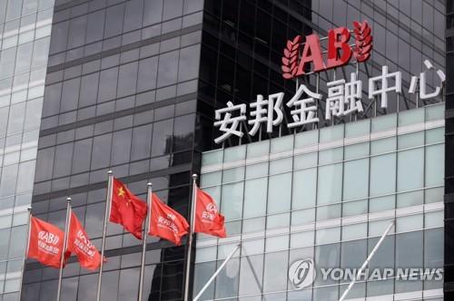 중국 정부, 덩샤오핑 외손녀 사위의 안방보험 경영권 접수
