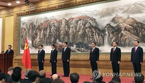 """블룸버그 """"中, 3월 양회 전 19기3중전회 개최…정부구성 논의"""""""