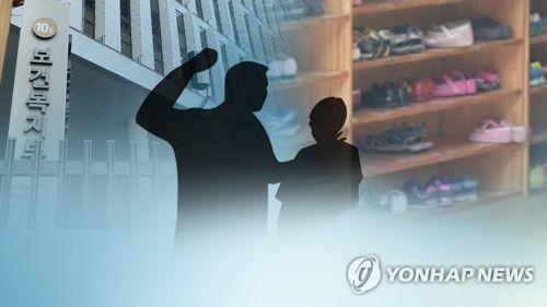 공개 체벌하고 모멸감 주고…제자 학대 고교 교사 사법처리
