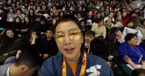 [패럴림픽] 아이스하키 응원 나선 장근석과 레드엔젤 응원단