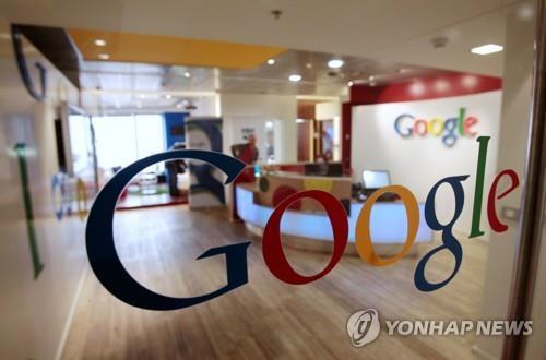 """EU, 구글 검색엔진 규제하나…""""불공정 거래 제동"""""""