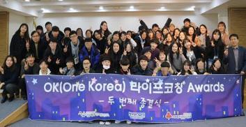무지개청소년센터, 탈북 청소년 진로지원 장학생 모집